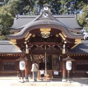 Imamiya Shrine