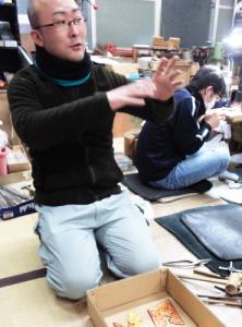 Shota Goto